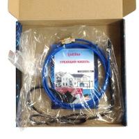 Саморегулирующийся нагревательный кабель 10 MSR-PF (10м, с сальником)