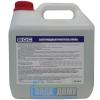 БОС (бактерицидный очиститель смолы)