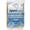 Соль таблетированная ПРОМСАЛТ (мешок 25кг)