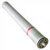 Мембрана Vontron ULP 31-4040