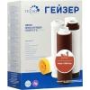 Комплект № 1 картриджей к фильтрам Гейзер (для жёсткой воды)